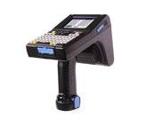 Handheld PDA for short range RFID asset tracking